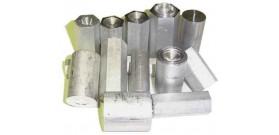 Aluminium Bar End Off Cuts